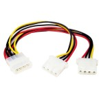 POWER Y-SPLITTER CABLE (3 LARGE ENDS)