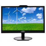 Philips LCD monitor 221S6QYKMB S Line 22 FULL HD
